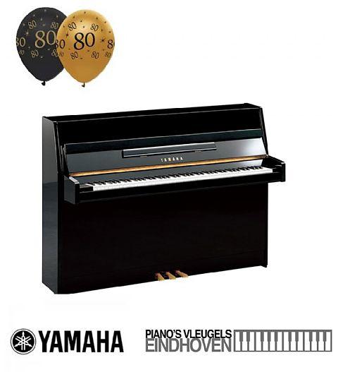 Vandaag mogen wij bekend maken waar wij de Yamaha piano model B1 gaan afleveren!